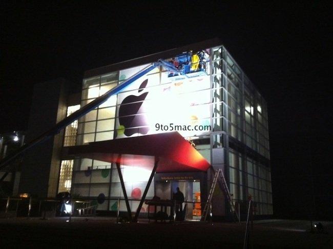 Los rumores nunca fallan: Evento de Apple el día 2