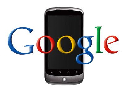 Google podría lanzar una Nexus Tablet de la mano de LG