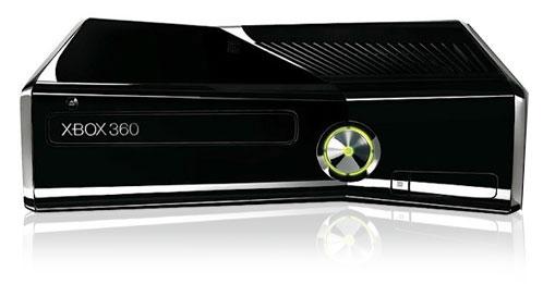Formato de disco actualizado en Xbox 360