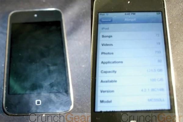 iPod touch con Botón táctil y con 128 GB se filtra