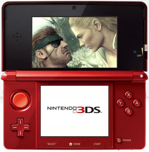 Nintendo rebaja el precio de la 3DS
