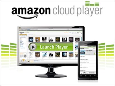 El servicio de la música en la nube Amazon ahora en iPad