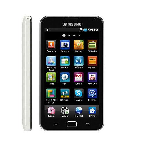 Samsung rivaliza al iPod Touch con su Galaxy S Wifi 5.0