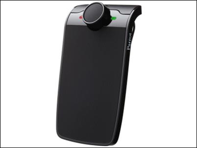 El kit manos libres que controla hasta dos teléfonos simultáneamente