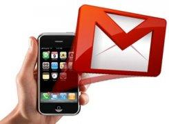 Retirada temporalmente la aplicación de Gmail para Apple