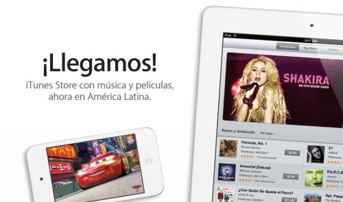 iTunes Store llegó a Latinoamérica