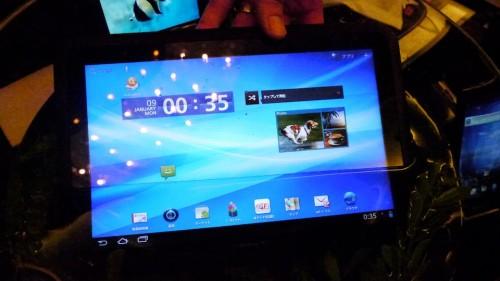CES 2012: Fujitsu presentó sus gadgets resistentes al agua