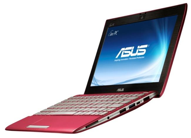 Asus sigue apostando a las netbooks con su Eee Pc 1025 Flare Series