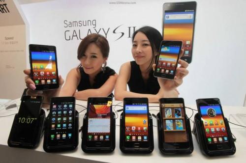 Samsung no presentará Galaxy S III en MWC 2012