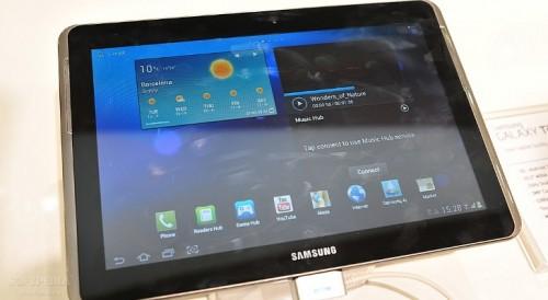 Samsung Galaxy Tab 2 10.1 recibiría un procesador de 4 núcleos