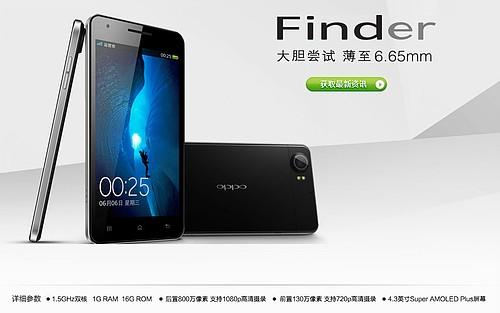 Oppo Finder, el nuevo teléfono más delgado del mundo