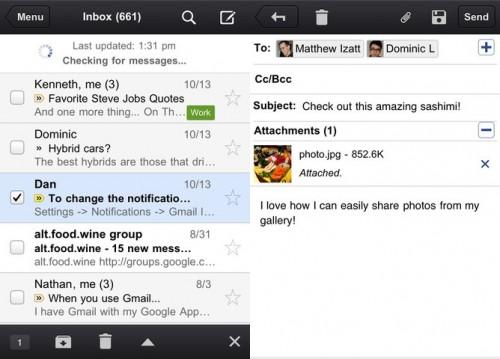 Gmail para iOS se optimiza con una nueva actualización