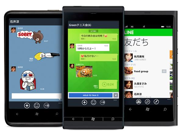 Line, una alternativa seria a WhatsApp