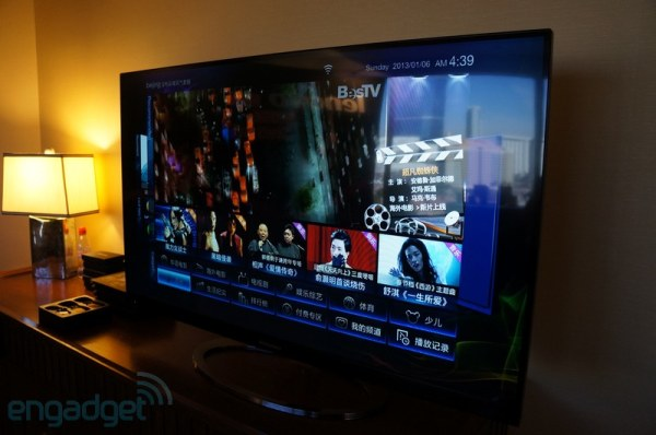Idea TV, la televisión con Android de Lenovo