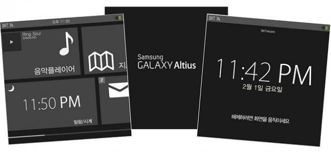 Samsung también podría estar preparando un Smartwatch