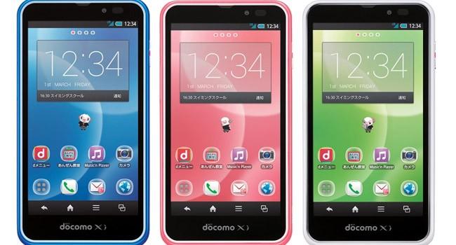 Junior SH-05, un smartphone Android para niños