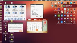 Kylin, el Ubuntu Chino