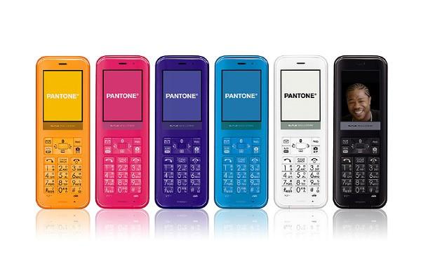 Sharp Pantone WX03SH, un móvil para hablar con tu móvil.