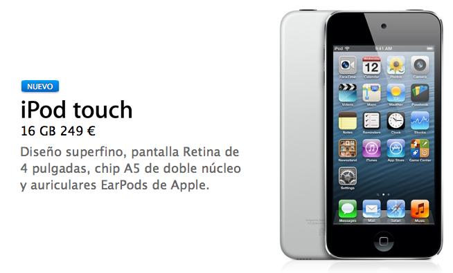 Apple actualiza de sorpresa el nuevo iPod Touch de 16GB