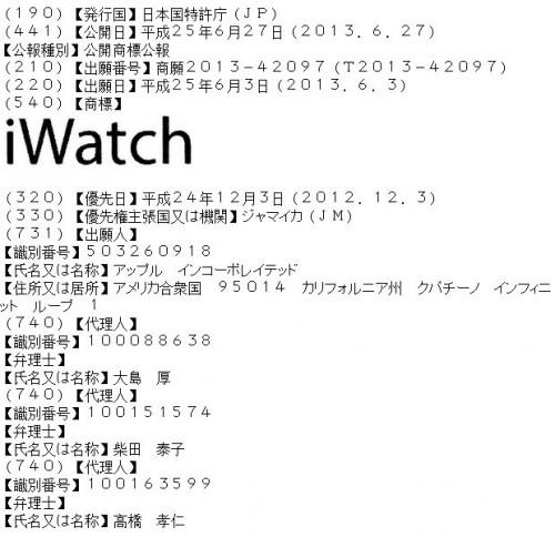 Apple aplica para registrar la marca iWatch en Japón