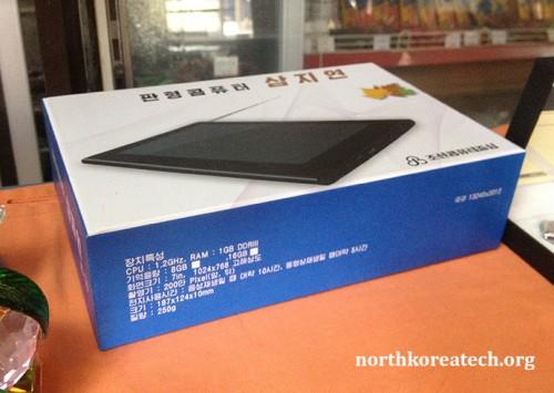 Samjiyon, la tablet de Corea del Norte sin conectividad WiFi