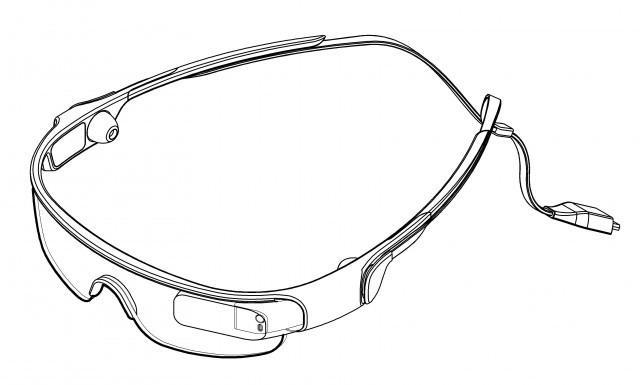 "Samsung está preparando las ""Galaxy Glass"""