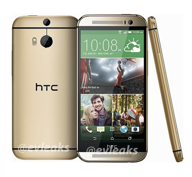 Filtraciones pre MWC, HTC One 2014 y Samsung Galaxy S5
