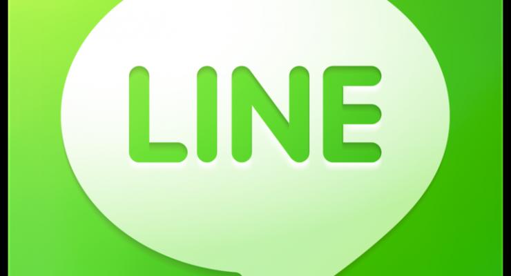 Line obtiene más ingresos que WhatsApp