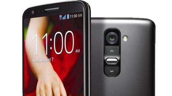 LG G3 está prácticamente confirmado, con pantalla QHD incluída