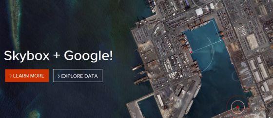 Google compra Skybox Imaging