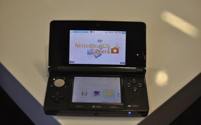 Nintendo podría retirar el bloqueo regional de sus consolas