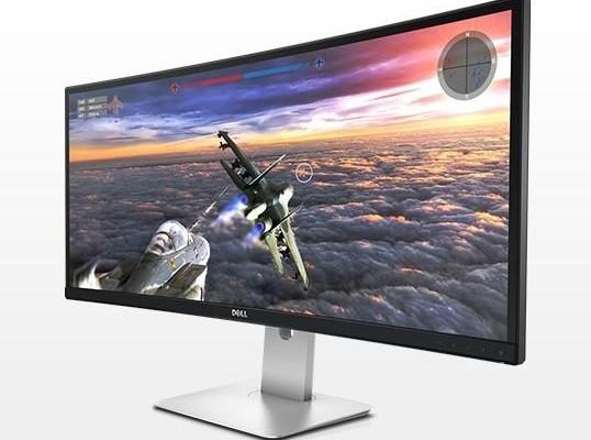 Dell presenta su monitor curvo ultrapanorámico con 34 pulgadas