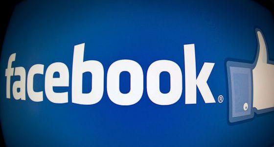 Facebook te dice si tienes un mal día